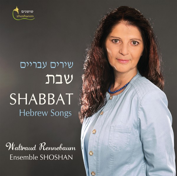Shabbat - Hebrew Songs (CD)